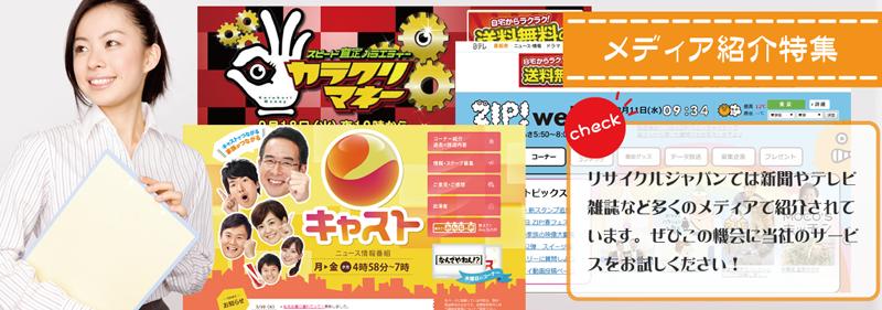 リサイクルジャパンが厨房機器を即日現金買取致します。