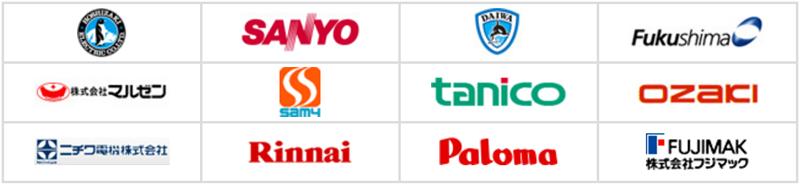 ホシザキ(HOSHIZAKI)、サンヨー(SANYO)、タニコー(tanico)、フクシマ(Fukushima)をはじめ様々なメーカの厨房機器を即日現金買取致します。