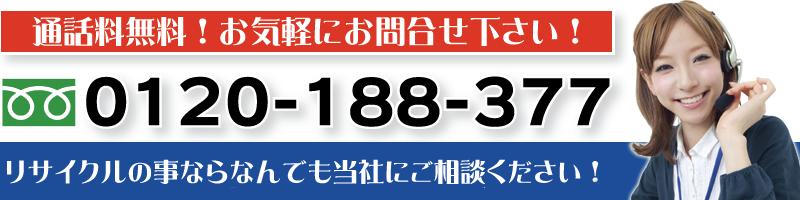 滋賀県の買取専門リサイクルショップにお任せください