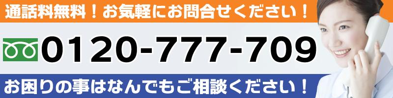 厨房機器を売るならリサイクルジャパンにお任せください。