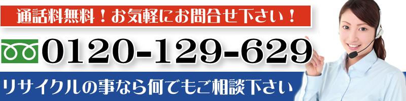 福岡で厨房機器や店舗用品を売るならココ