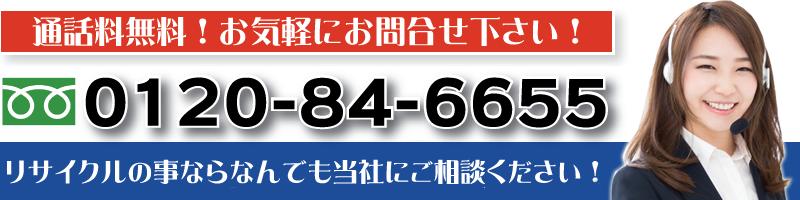 三重県で家具を高額買取致します