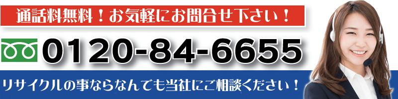 三重県で不用品回収や不用品処分の事ならリサイクルジャパンにお任せください