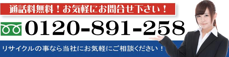 遺品整理にお困りの際はリサイクルジャパンにお任せください